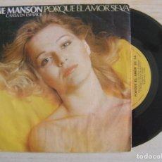 Discos de vinilo: JEANE MANSON - PORQUE EL AMOR SE VA + I LOVE YOU - SINGLE ESPAÑOL 1976 - CBS. Lote 115585859