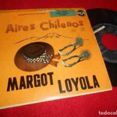 Discos de vinilo: MARGOT LOYOLA MAMIÑA/LOS GALLOS/¡AY SI, YA NO!/CANTA/+2 7'' EP 195? RCA ESPAÑA SPAIN. Lote 115590879