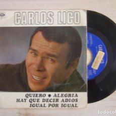 Discos de vinilo: CARLOS LICO - QUIERO + ALEGRIA + IGUAL POR IGUAL + HAY QUE DECIR ADIOS - EP PROMO 1968 - CAPITOL. Lote 115592903