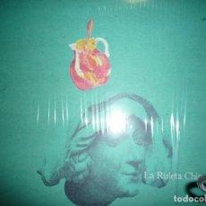 Discos de vinilo: LA RULETA CHINA-. Lote 115603639
