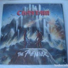Discos de vinilo: CHASTAIN THE 7TH OF NEVER . Lote 115617855