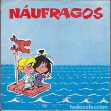Discos de vinilo: SINGLE LA FAMILIA TELERIN NAUFRAGOS FLEXI DISC . Lote 115655567