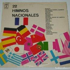 Discos de vinilo: 22 HIMNOS NACIONALES. EMI ODEON 1970.. Lote 115695663