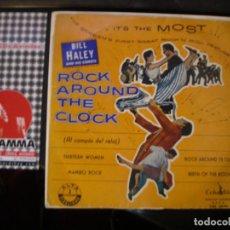 Discos de vinilo: BILL HALEY AND HIS COMETS- ROCK AROUND THE CLOCK. EP. Lote 115697871