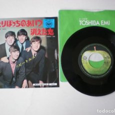 Discos de vinilo: THE BEATLES - NOWHERE MAN + 1 - APPLE AR-1510 - EDITADO EN JAPON. Lote 115711103