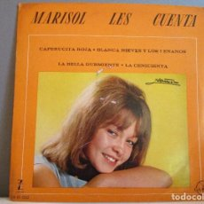 Discos de vinilo: MARISOL LES CUENTA LP DE EDICION DE MEXICO CON 4 CUENTOS CAPERUCITA ROJA - LA CENICIENTA -. Lote 115715011