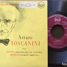Discos de vinilo: TOSCANINI. VALKYRIAS/WAGNER. EGMONT/BEETHOVEN. ORQ.SINFONICA NBC. EP RCA. Lote 115771042