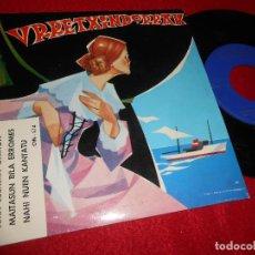 Discos de vinilo: URRETXINDORRAK MARKESAREN ALABA/AMA EUSKERA GAIXOA +2 EP 1971 CINSA EUSKADI. Lote 115920495