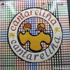 Discos de vinilo: AA.VV. CANTARELIÑA 89. 7ª EDICIÓN. EDICIONES FONOGRÁFICAS SARAIBAS, 1989.. Lote 115923263