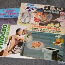 Discos de vinilo: ANTIGUO Y VINTAGE - LOTE CON 5 DISCOS INFANTILES - DISCOS SINGLE DE 45 RPM - AÑOS 60 - HAZ OFERTA. Lote 115943207