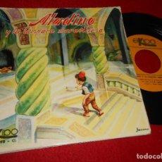Discos de vinilo: ALADINO LAMPARA MARAVILLOSA CUADRO DE VOCES+EFECTOS JOSE MARIA SANTOS 1969 CARPETA CON FIGURA. Lote 115943583