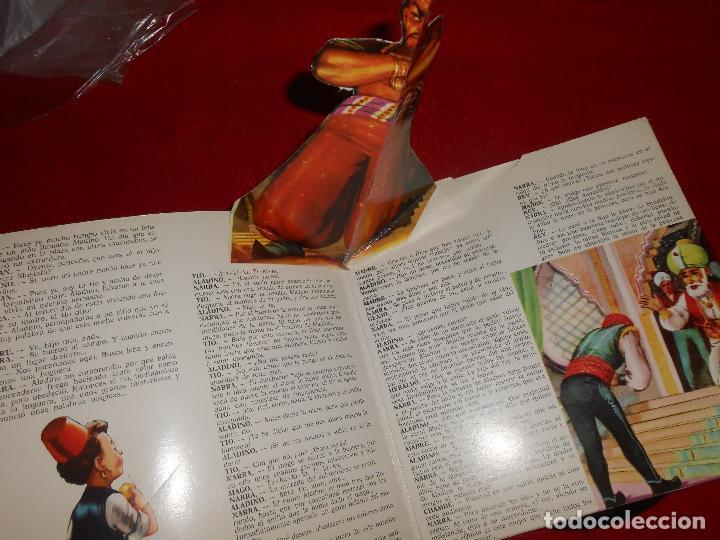Discos de vinilo: ALADINO LAMPARA MARAVILLOSA Cuadro de voces+efectos JOSE MARIA SANTOS 1969 CARPETA CON FIGURA - Foto 2 - 115943583