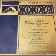 Discos de vinilo: MARIO LANZA - PORQUE ERES MIA -LA CANCION QUE CANTAN LOS ANGELES - LEE AH LOO - HAZ ALGO POR MÍ.. Lote 115986899