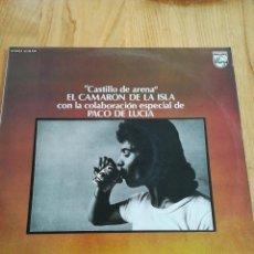 Discos de vinilo: VINILO CAMARÓN DE LA ISLA. CASTILLO DE ARENA. PACO DE LUCIA. Lote 116054051