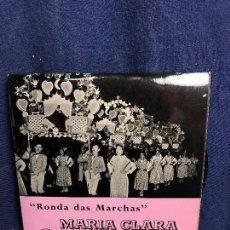 Discos de vinilo: RONDA DAS MARCHAS PORTUGAL MARIA CLARA PARLOPHONE 45 R P M . Lote 116078403