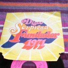 Discos de vinilo: DISCO SORPRESA FUNDADOR , LOS MODULOS , TODO TIENE SU FIN , EP 1971. Lote 116099159