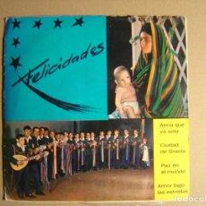 Discos de vinilo: FELICIDADES - HERMANOS DE SAN JUAN DE DIOS DE SEVILLA - DISCO FELICITACION 1967 - HISPAVOX. Lote 116106971