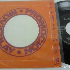 Discos de vinilo: VICENT BELL - AEROPUERTO TEMA DE AMOR / MARILYN 'S THEME - SINGLE - MCA 1970 SPAIN PROMO RARE. Lote 116146059