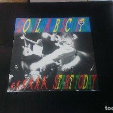 Discos de vinilo: LP GORILLA BISCUITS START TODAY HARDCORE PUNK 80'S. Lote 116162067