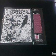 Discos de vinilo: LP GRIMES VISIONS ELECTRONICA SYNTH POP. Lote 116162991