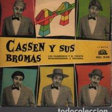Discos de vinilo: DISCO DE CASEN Y SUS BROMAS - L GAMBERROS Y EL PUENTE DE REGAL SEDL 19231 - 1959. Lote 116175987