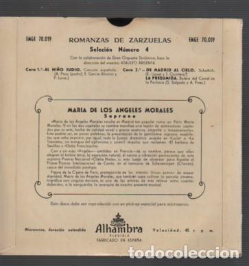 Discos de vinilo: raro disco de maria de los angeles morales - soprano- romanzas de zarzuelas nº 4 de alhambra - Foto 2 - 116178687
