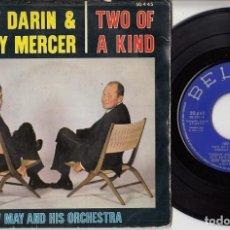 Discos de vinilo: BOBBY DARIN CON JOHNNY MERCER - TWO OF A KIND - EP ESPAÑOL DE VINILO. Lote 116199199