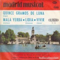 Discos de vinilo: ENRIQUE LERIN - QUINCE GRAMOS DE LUNA - EP RARO DE VINILO EN DISCOS CALANDRIA MADRID MUSICAL. Lote 116200751