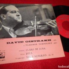 Discos de vinilo: DAVID OISTRAKH VIOLIN+V.YAMPOLSKY PIANO FALLA/DEBUSSY/TCHAIKOVSKY EP 1963 SPAIN EDICION ESPAÑOLA. Lote 116242735