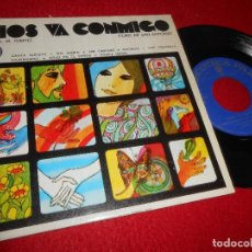 Discos de vinilo: CORO SAN ANTONIO+M.FUERTES DIOS VA CONMIGO.CANTA ALELUYA +5 EP 1972 PAX XIAN CRISTIANO. Lote 116243859