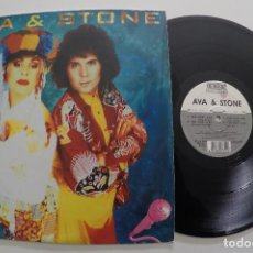 Discos de vinilo: AVA & STONE - YEH YOH. Lote 116247415