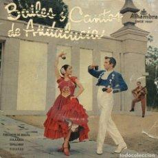 Discos de vinilo: BAILES Y CANTES DE ANDALUCIA (SEVILLANAS -TIENTOS) EP 1959. Lote 116263539