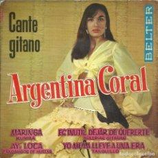 Discos de vinilo: ARGENTINA CORAL - CANTE GITANO - EP BELTER 1962. Lote 116266399