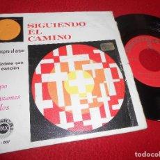 Discos de vinilo: GRUPO CORAZONES UNIDOS SIEMPRE EL AMOR / DEJADME CON MI CANCIÓN 7 SINGLE 1969 PAX XIAN CRISTIANO. Lote 116301507