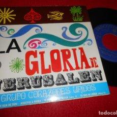 Discos de vinilo: GRUPO CORAZONES UNIDOS LA GLORIA DE JERUSALEN.ALEGRATE HIJA DE SION/ALELUYAS A MARIA +2 EP 1969 PAX . Lote 116301567