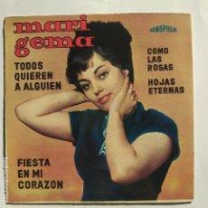 Discos de vinilo: MARI GEMA - EP PERFECTO ESTADO - TODOS QUIEREN A ALGUIEN - FONOPOLIS. Lote 130844393