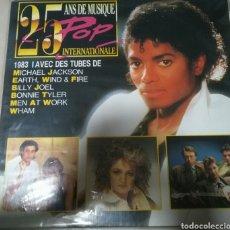 Discos de vinilo: MUSICA POP 25 AÑOS (DOBLE VINILO). Lote 116351663