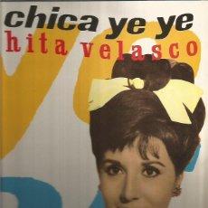 Discos de vinilo: CONCHITA VELASCO MAXI-SINGLE SELLO ARIOLA EDITADO EN ESPAÑA AÑO 1990. Lote 116394431
