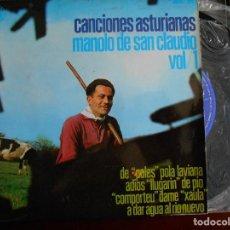 Discos de vinilo: MANOLO SAN CLAUDIO -VOL 1 DE POLES, POLA LAVIANA +3. Lote 116439823
