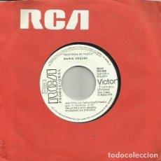 Discos de vinilo: MARIA CREUSA. SINGLE PROMOCIONAL. SELLO RCA VICTOR. EDITADO EN ESPAÑA. AÑO 1975. Lote 116445083