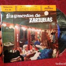 Discos de vinilo: SELECCION 33 FRAGMENTOS DE ZARZUELAS -CANCION DEL OLVIDO-ALHAMBRA SMGE 80334--1959. Lote 116474503