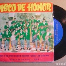 Discos de vinilo: DISCO DE HONOR - RONDALLA DE NIÑOS INVALIDOS DEL CENTRO DE REHABILITACION Y ED. JESUS DEL GRAN PODER. Lote 116535499