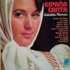 Discos de vinilo: ANTOÑITA MORENO – ESPAÑA CANTA. Lote 116552235