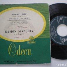 Discos de vinilo: RAMON MARQUEZ - TUMBAE + 3 - EP ODEON ESPAÑA 1950S // GUAGUANCO AFRO LATIN DESCARGA SALSA ((LISTEN)). Lote 116586039