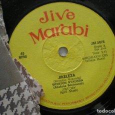 Discos de vinilo: WINSTON NYAUNDA - SINGLE SUDAFRICA JIVE MARABI 1974 // AFRICA SKA AFRO REGGAE AFROBEAT ((LISTEN)). Lote 116588419