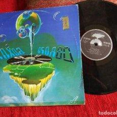 Discos de vinilo: XOXOA OSOA 1980. RECOPILATORIO VASCO DE VANGUARDIA. Lote 116591719