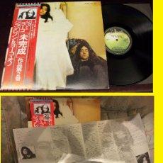 Discos de vinilo: JOHN LENNON AND YOKO ONO - LIFE WITH THE LIONS 69, RARA EDIC ORG JAPAN APPLE + INSERTO 4 PAG - IMPEC. Lote 116599343