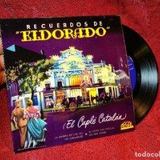 Discos de vinilo: LINDA VERA- EP RECUERDOS DE EL DORADO (EL CUPLE CATALAN)- REGAL 1958 ESPAÑA 6 . Lote 116638995
