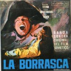 Discos de vinilo: LA BORRASCA (BANDA SONORA ORIGINAL) / TITULOS / MARCHA MILITAR + 4 (EP PROMOO 1968). Lote 116664707
