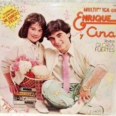 Discos de vinilo: MULTIPLICA CON ENRIQUE Y ANA, TEXTOS GLORIA FUERTES - HISPAVOX 1980. Lote 116686471